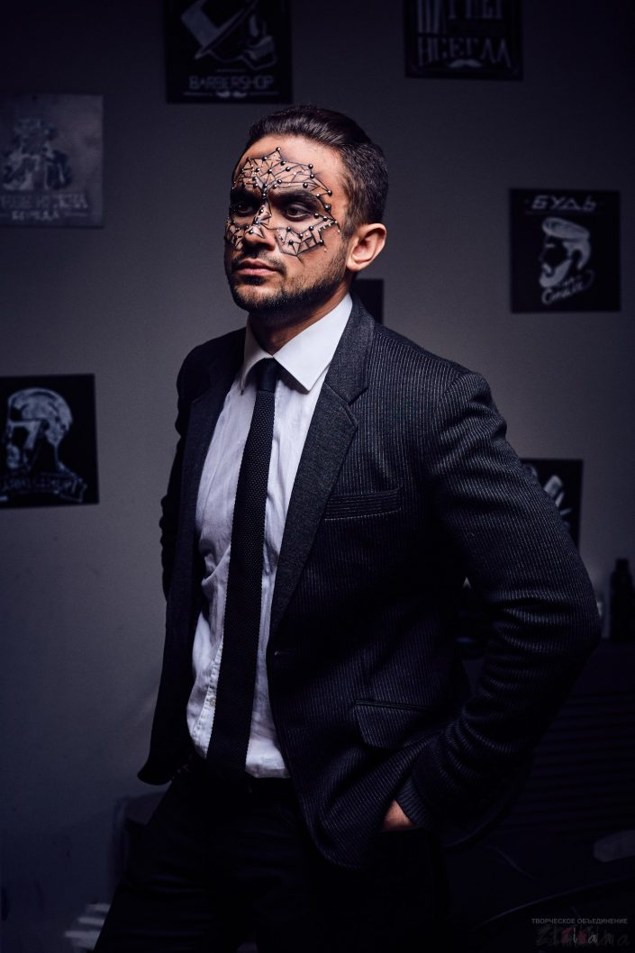 Black Mask Project
